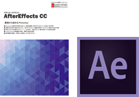 AfterEffects CC